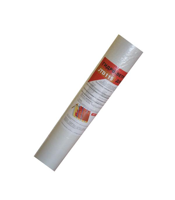 Гидро-ветрозащита для кровли мембрана JTD 115 75 кв.м, Чехия приборная панель фиат стило jtd 1 9 где