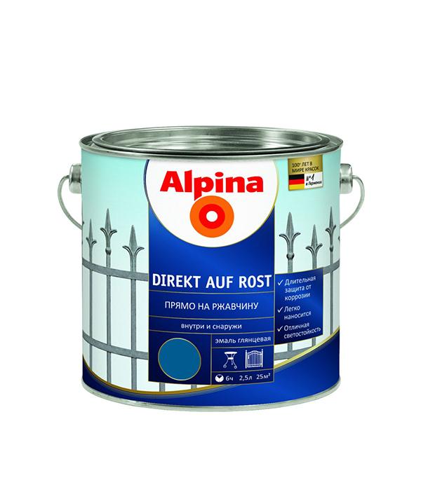 Эмаль по ржавчине Alpina синяя RAL5010 2.5 л масло для террас alpina oel fuer terrassen 0 75 л