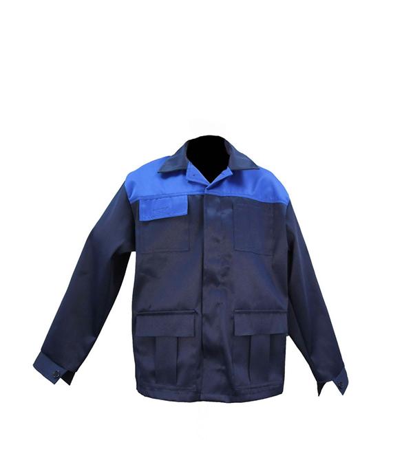 """Куртка темно-синяя """"Мастер"""", размер 60-62 (120-124), рост 170-176"""