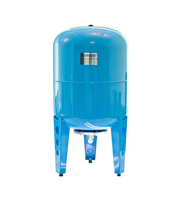 Бак расширительный (гидроаккумулятор) вертикальный  50 л Джилекс
