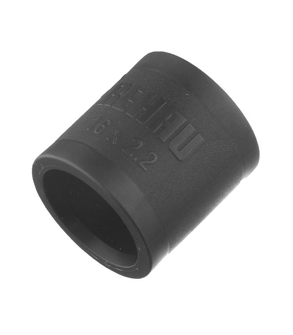 Гильза монтажная Rehau PX 16 мм евроконус rehau rautitan flex 16 х 3 4 внутр г для полиэтиленовой трубы