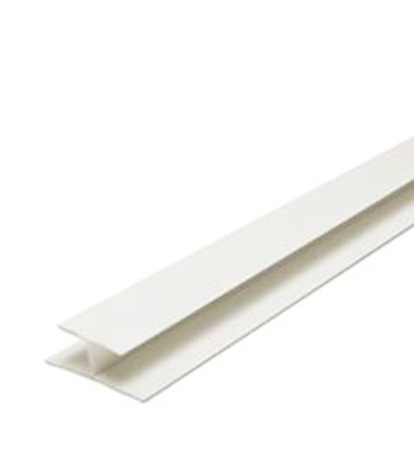 Стыковочный профиль 3000х10 (8) мм профиль д панелей пвх финишный 3м белый