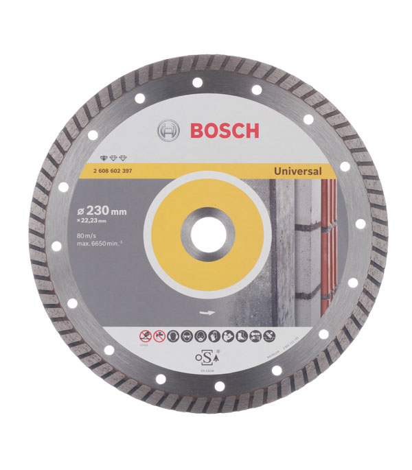 Диск алмазный турбо 230х22,2 мм Bosch Профи