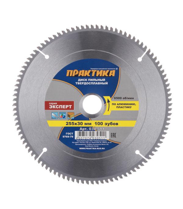 Диск пильный по алюминию ПРАКТИКА 255х100х30 мм диски для торцовки по алюминию
