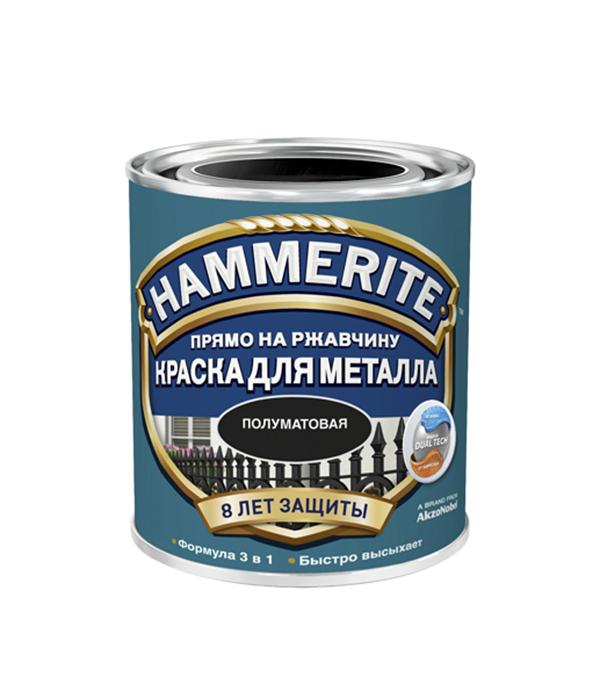 Грунт-эмаль по ржавчине 3 в1  Hammerite полуматовая черная 250 мл