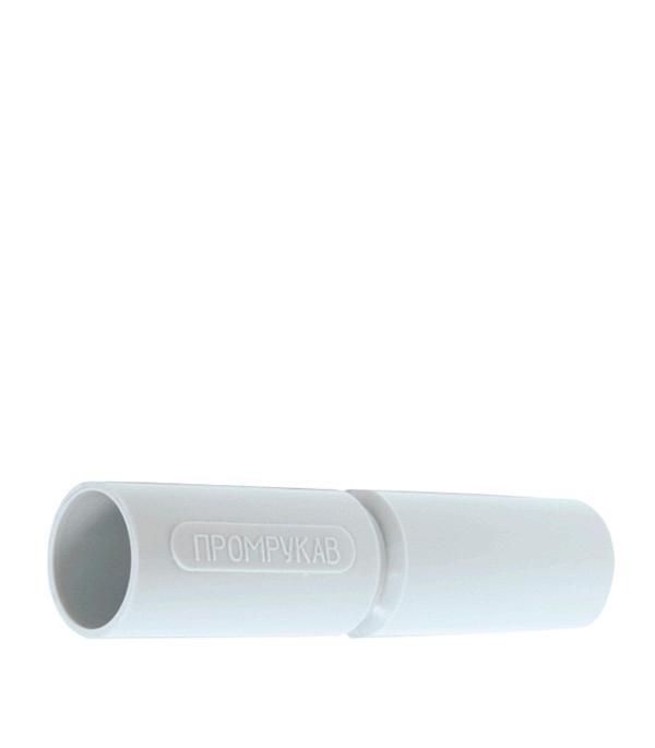 Соединитель (патрубок) для труб 16 мм серый (100 шт.)