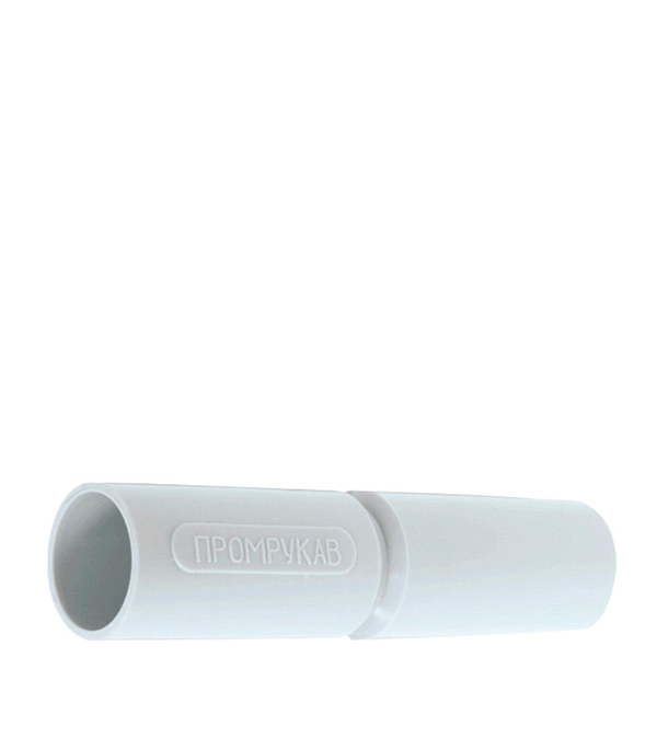 Патрубок для труб 16 мм (100 шт) держатель с защелкой для труб экопласт d32 мм 10 шт