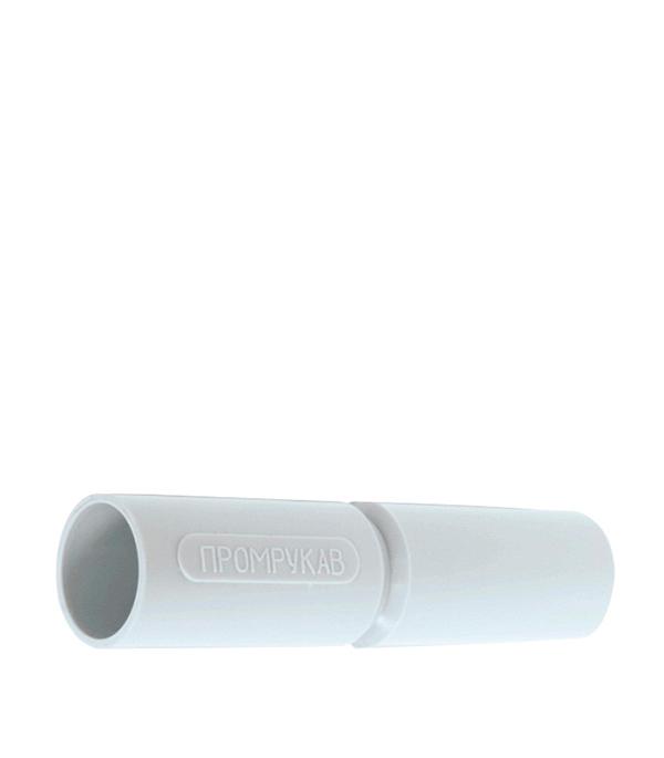 Соединитель (патрубок) для труб 25 мм серый  (40 шт.)