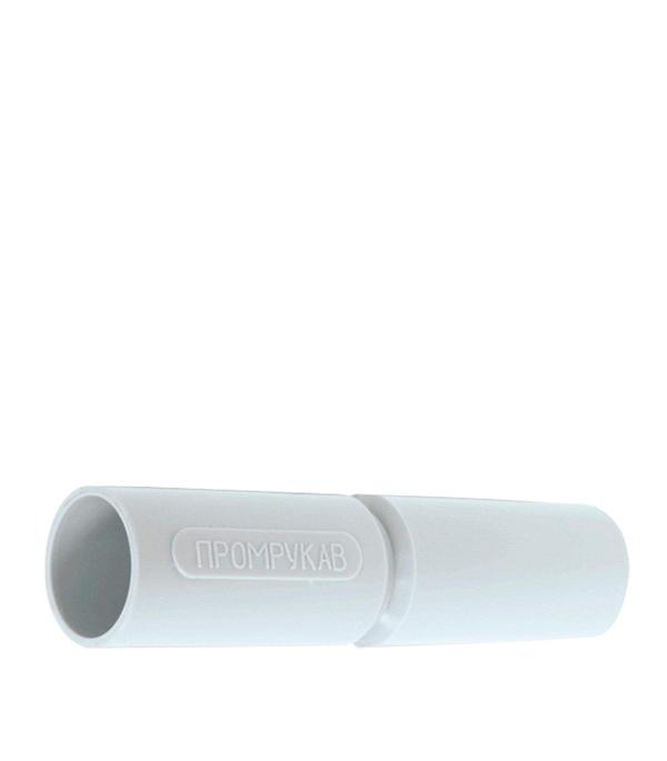 Соединитель (патрубок) для труб 32 мм серый (36 шт.)