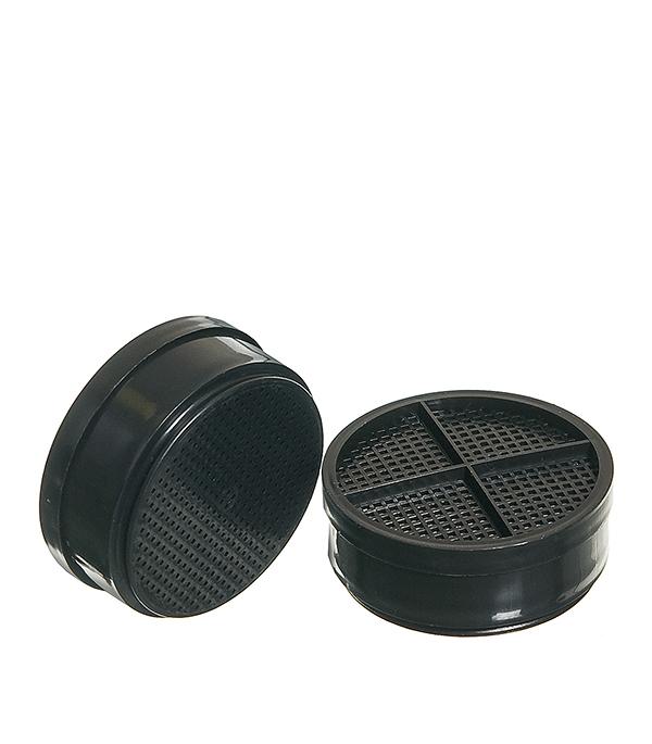 Фильтры для респиратора РПГ-67 (FFP3), упаковка 2 шт.