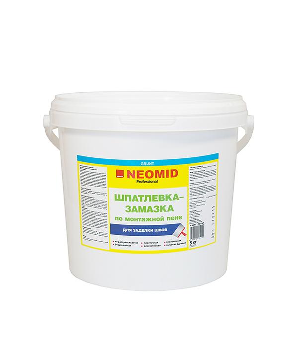 Шпатлевка-замазка по монтажной пене Neomid 5 кг