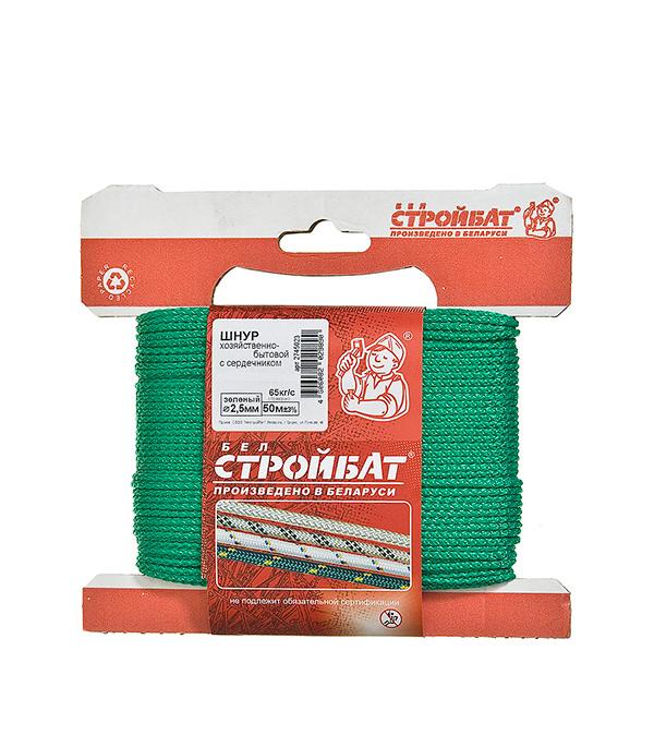 Шнур плетеный зеленый d2,5 мм (50 м) полипропиленовый