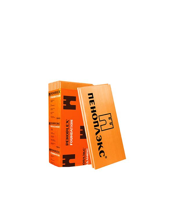 Экструдированный пенополистирол Пеноплэкс Фундамент 1185х585х50 мм пенополистирол пеноплэкс комфорт 1185х585х50 мм